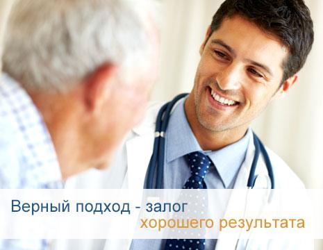 Первичный врожденный гемохроматоз симптомы причина диагностика лечение