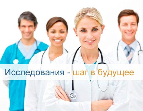 Лечение порфирии - профилактика обострений
